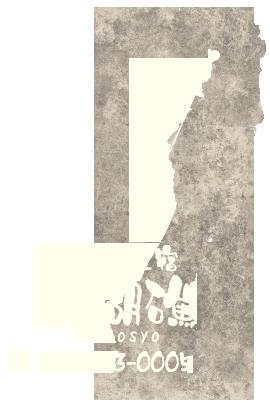 0997-23-0005